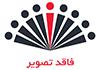 استخدام فتوشاپ کار شرکت بازرگانی زعفران دهگان